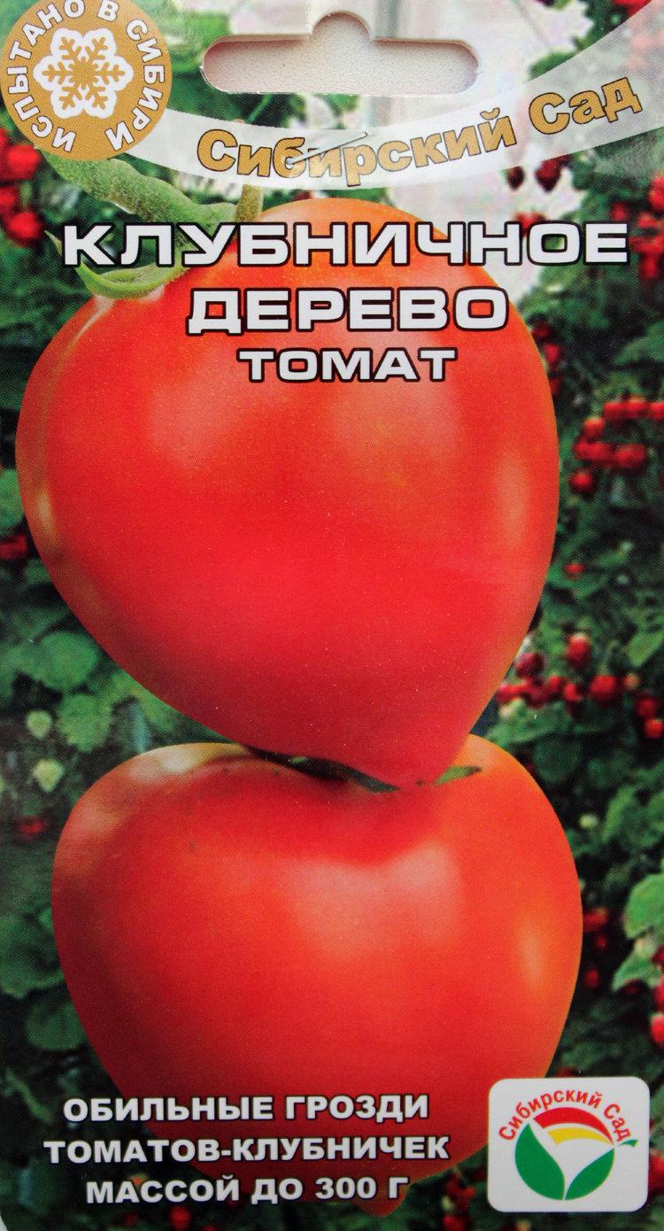 пожелать томат клубничное дерево отзывы фото урожайность перфорация есть