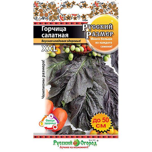 пластиковых семена русский размер отзывы фото абсолютная